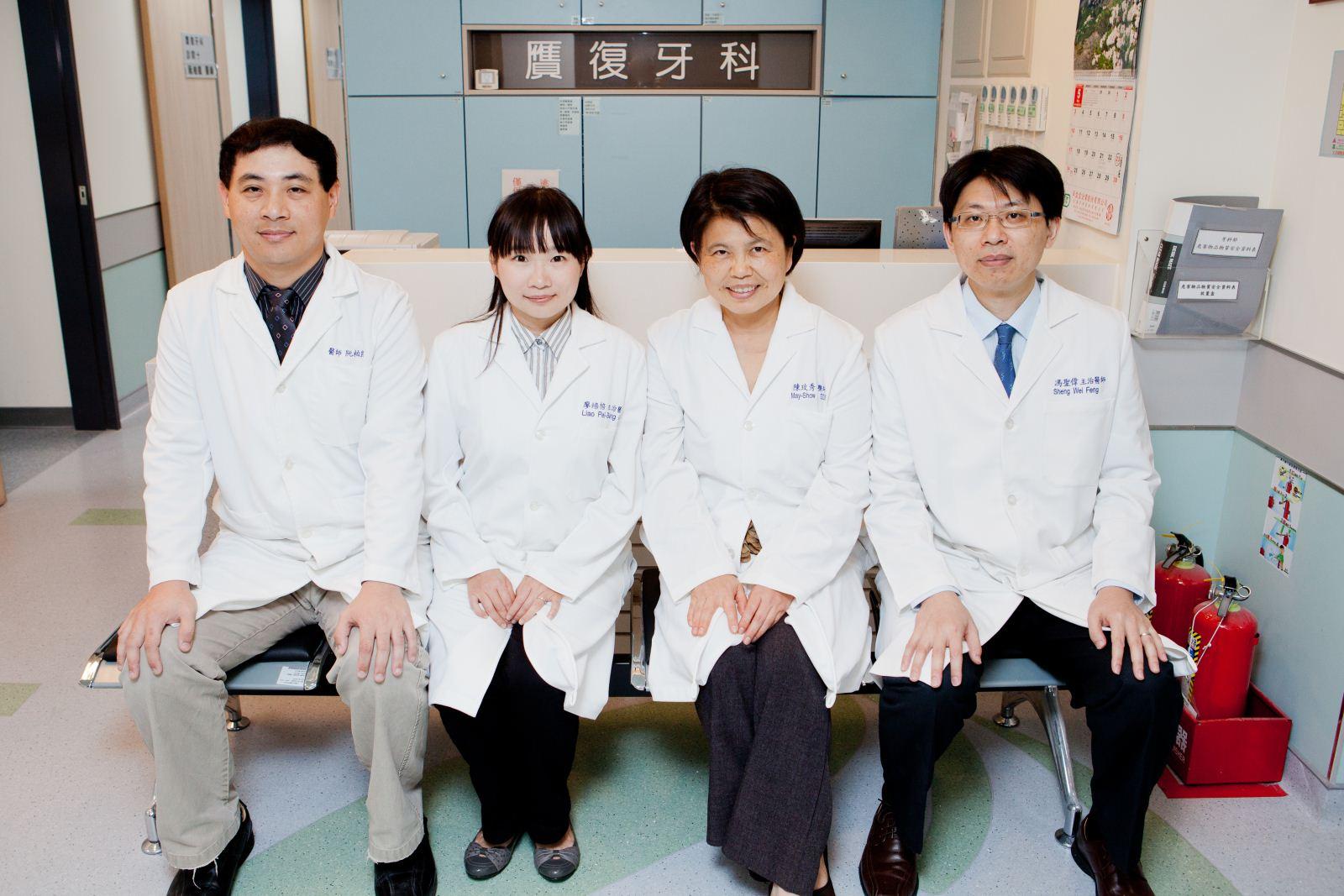 Taipei Medical University Hospital